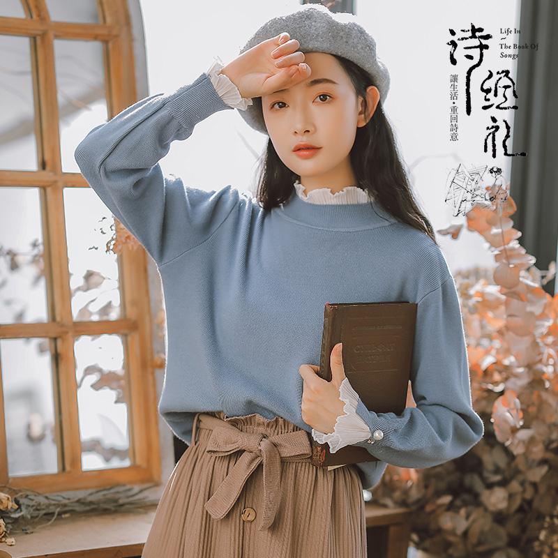 秋冬季新款a上衣上衣边半长袖套头拼接软奶蓝针织荷叶衫打底女高领