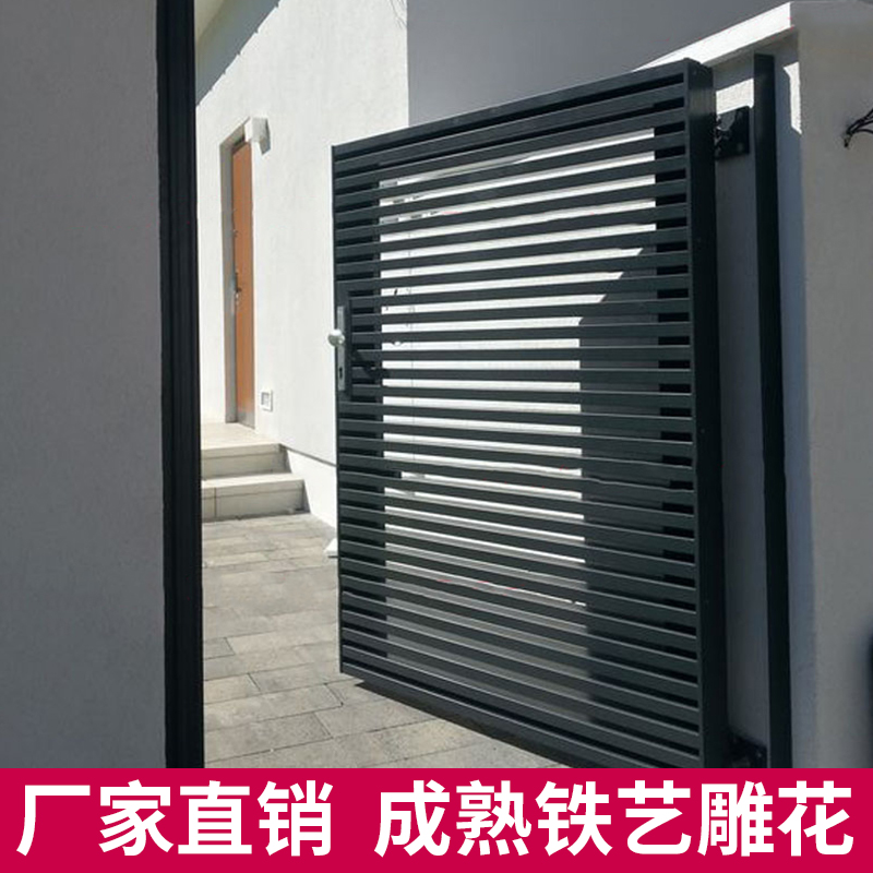 European And American Style Wrought Iron Gate Courtyard Door