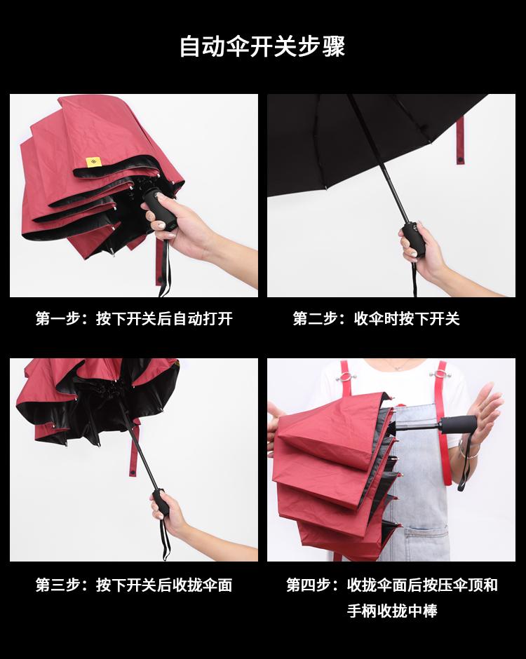 雙眼仔 雨傘banana全自動太陽傘男遮陽防曬防紫外線女折疊雨傘晴雨兩用upf50