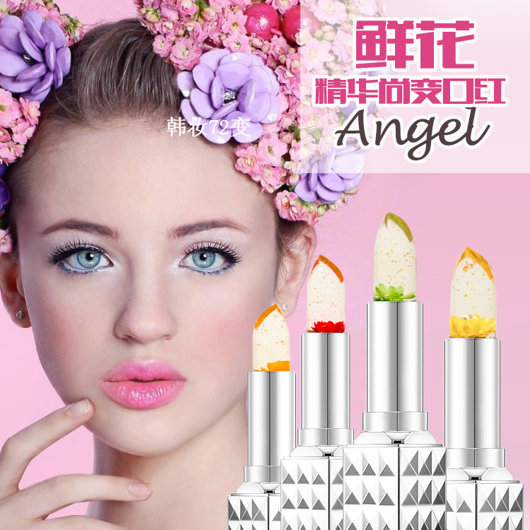 Buy HIGHLY RAVED!!! FLORAL JELLY LIPSTICK Angel Temptation Blossom Flower  Magic Jelly Lipstick Deals for only S$29 9 instead of S$29 9