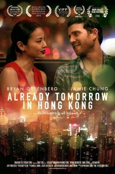 已是香港明日 HD720P 2015欧美 中文字幕