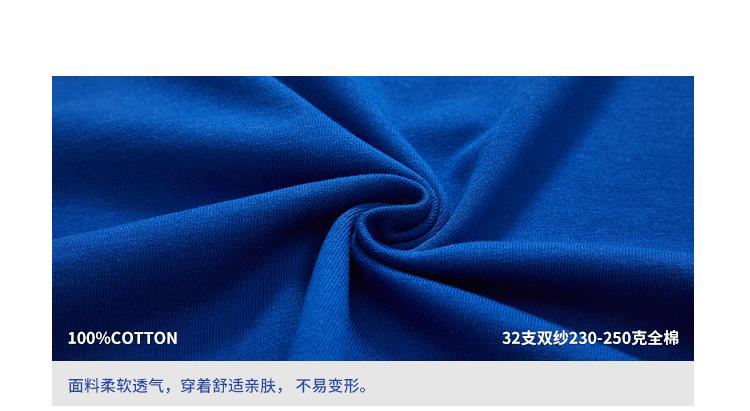 GRINCH1928「GAHA」基础极简英文印花圆领短袖T恤男纯色打底衫TEE(【GAHA】基础极简英文印花圆领短袖T恤)