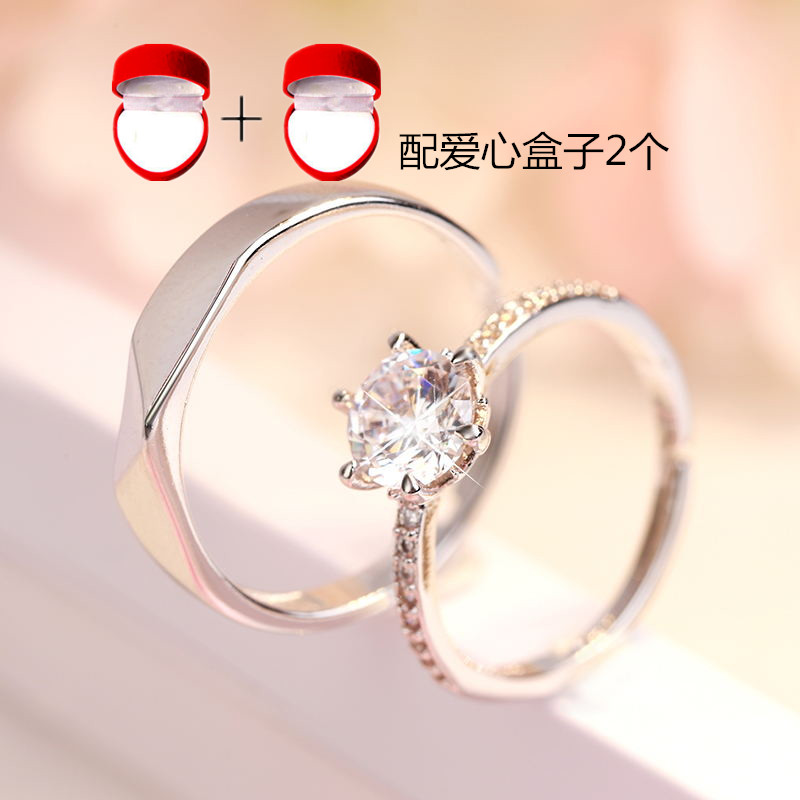 B[wedding Ring] With 2 Love Boxes