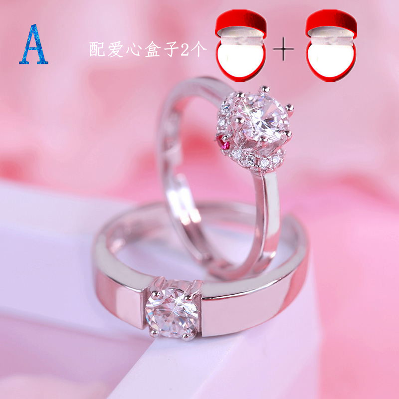 A. [MALE RING + FEMALE RING]  WITH LOVE BOX 2