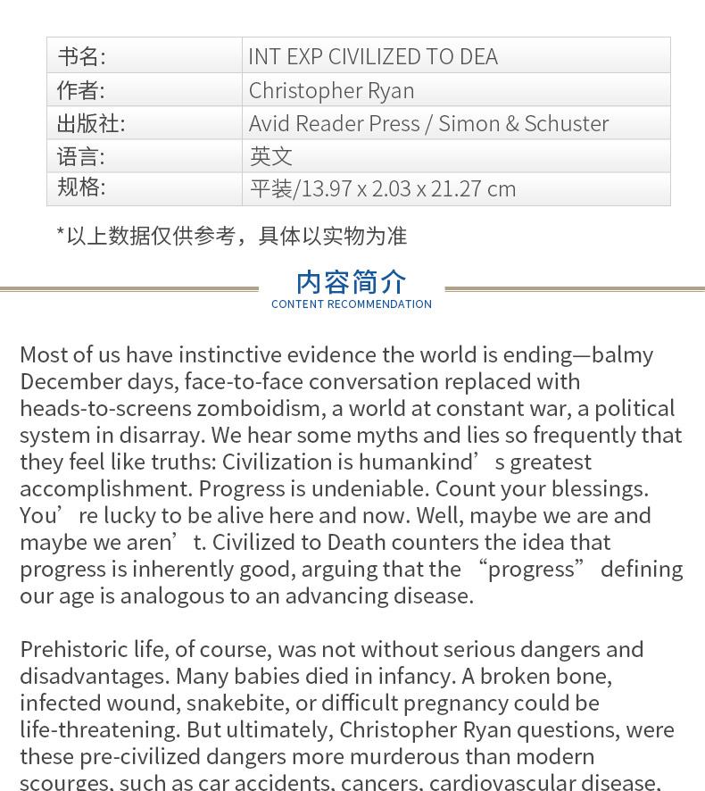 JM藝術家 【中圖原版】INT EXP CIVILIZED TO DEA   進口書籍書本英文 小說 書籍【】