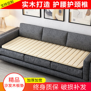 Simple wood folding bed board care lumbar hard mattress pad single sofa hard wood bed board bed frame can be customized