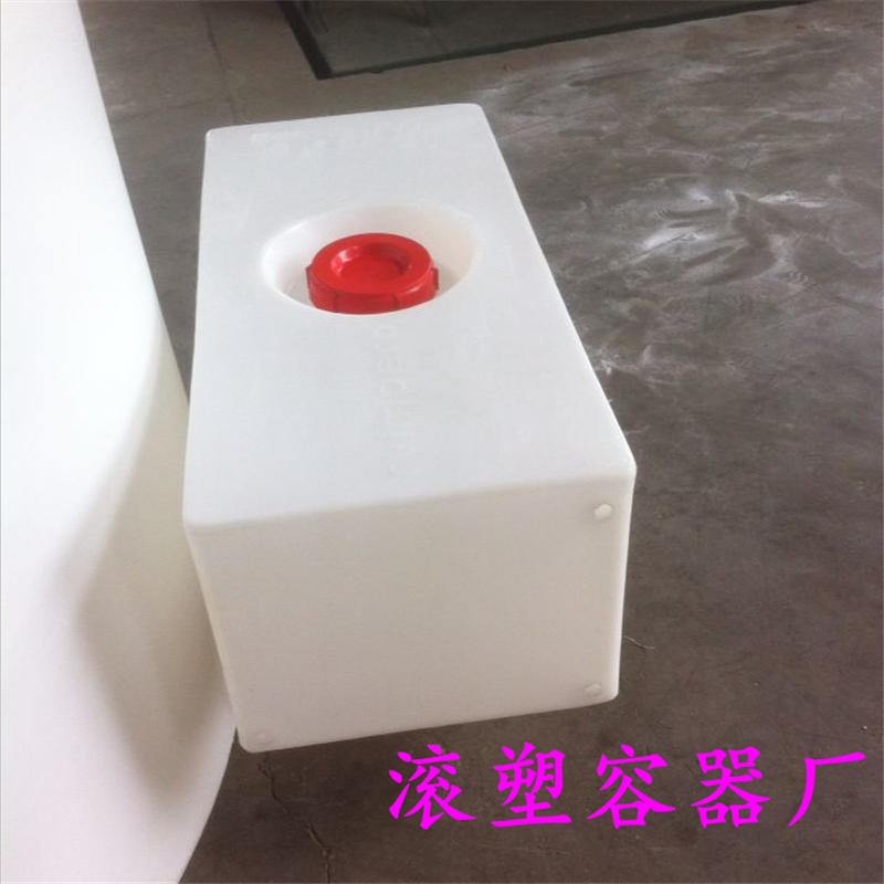 [Bình nhựa xoay] Bình chứa nước 120L125L 120 lít máy móc kỹ thuật bình nước vuông 125 kg nước thải - Thiết bị nước / Bình chứa nước
