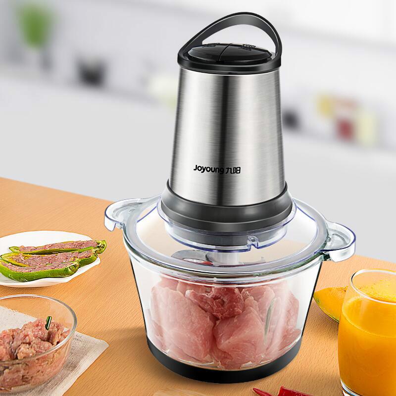 九阳绞肉机家用电动不锈钢小型打馅碎菜搅拌机料理机多功能搅肉机
