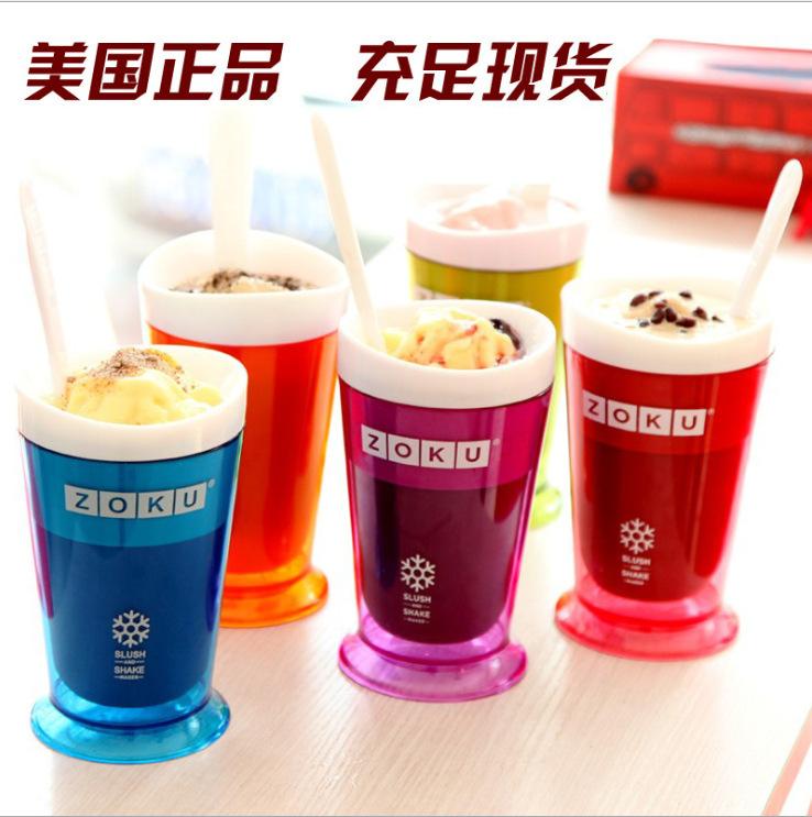 美国 沙冰杯冰淇淋机沙冰奶昔器雪糕机冰沙杯