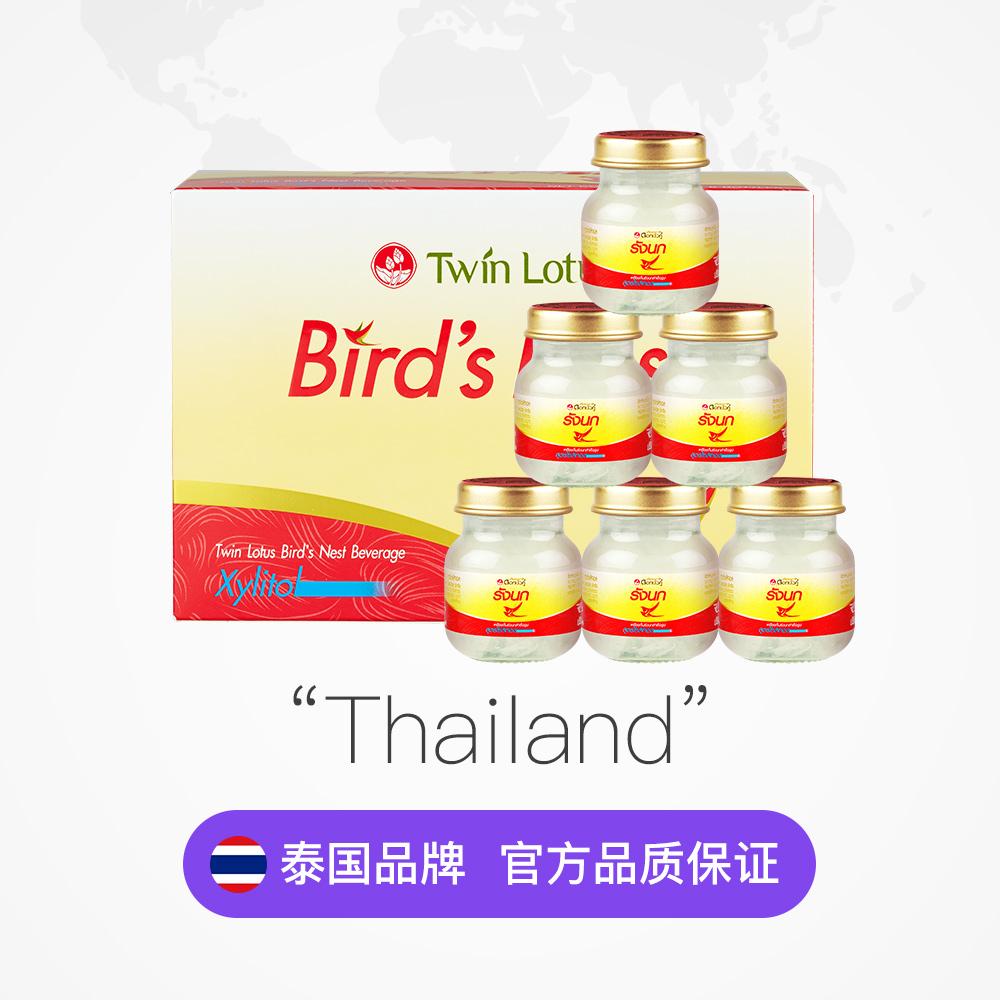 泰國進口,每瓶凈含2.8%干燕:45mlx12瓶 雙蓮 木糖醇型即食燕窩