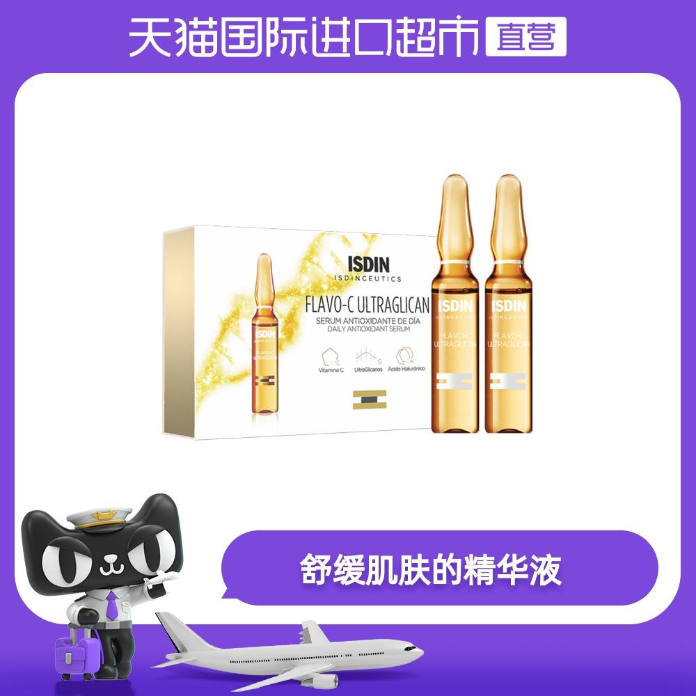 ISDIN nhập khẩu Tây Ban Nha ISDIN ampoule essence dưỡng ẩm ánh sáng collagen trên khuôn mặt - Huyết thanh mặt