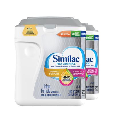 雅培美版心美力DHA+AA母乳低聚糖HMO配方婴幼儿奶粉1-2段964g*2罐