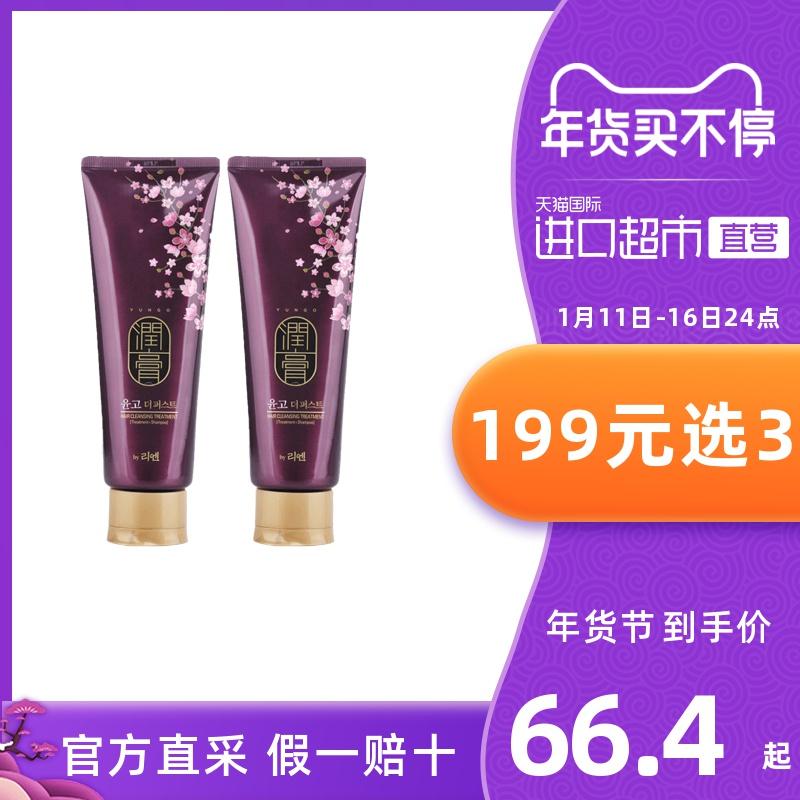 LG睿嫣进口润膏无硅油洗护合一洗发水去屑控油深层清洁250ml*2瓶