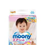 【Прямая работа】Япония Единорог, импортированный из Муни детские Подгузники не влажные и тонкие воздухопроницаемый M64