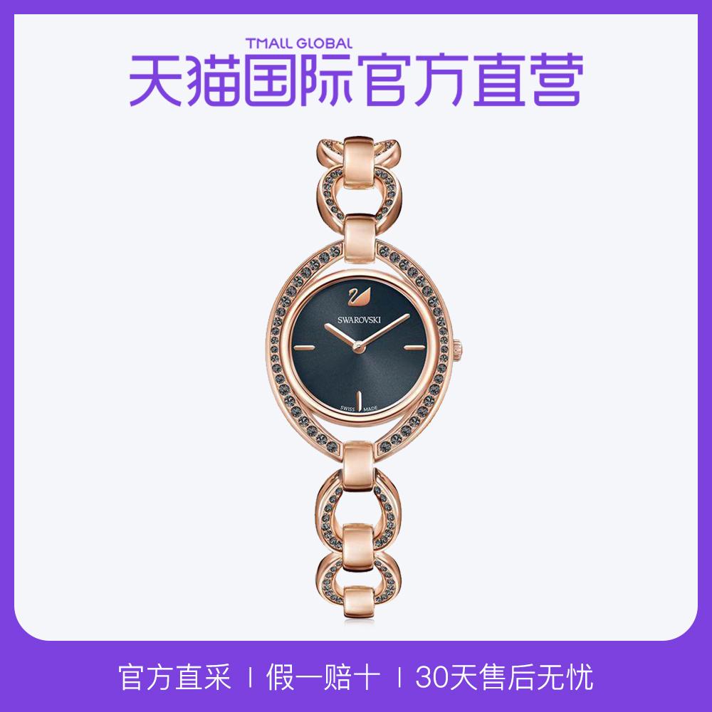 施華洛世奇進口石英腕表Stella Watch優雅時尚簡約奧地利