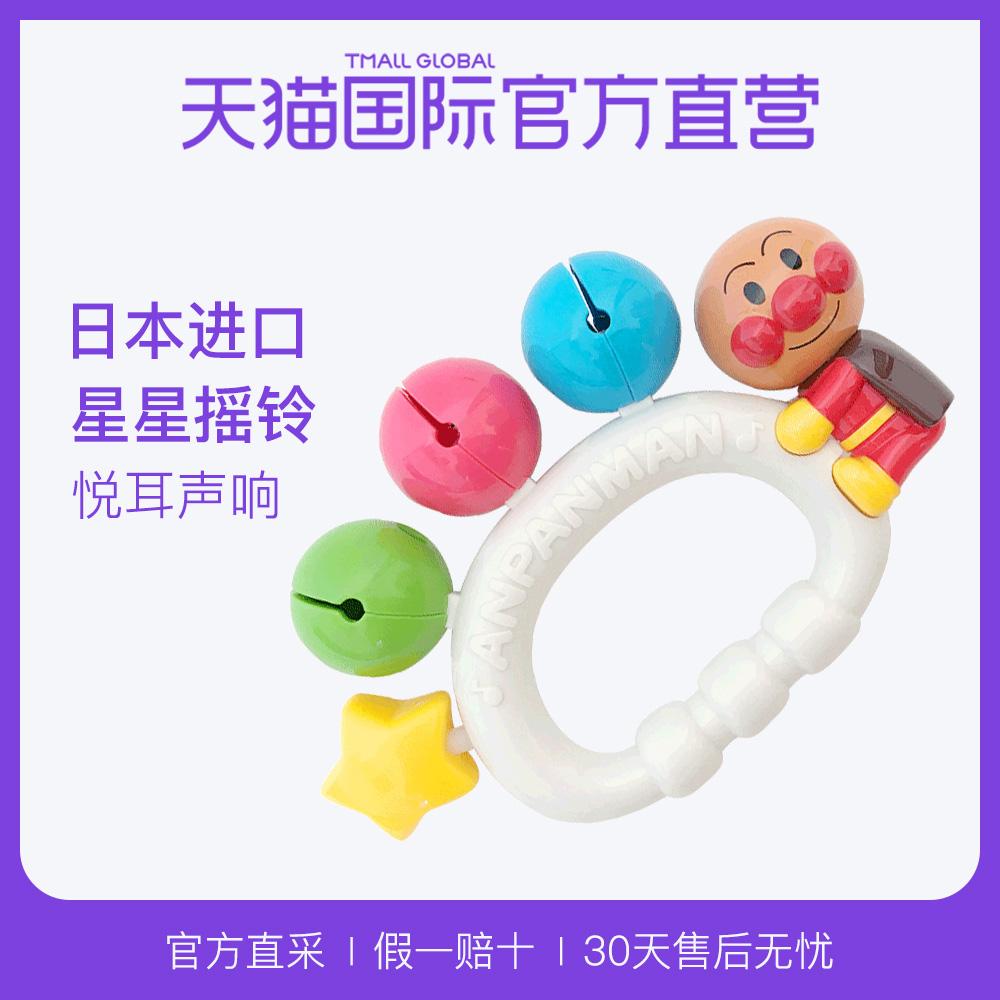 【直营】日本面包超人进口婴幼儿摇铃鼓铃沙锤快板响板儿童玩具