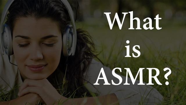 asmr音乐