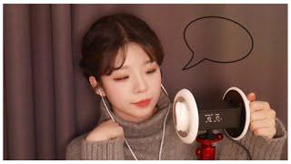 主播yeonchu 연츄为你演示什么是ASMR睡眠音