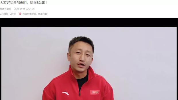 奥运冠军邹市明正式加入B站炫石互娱!