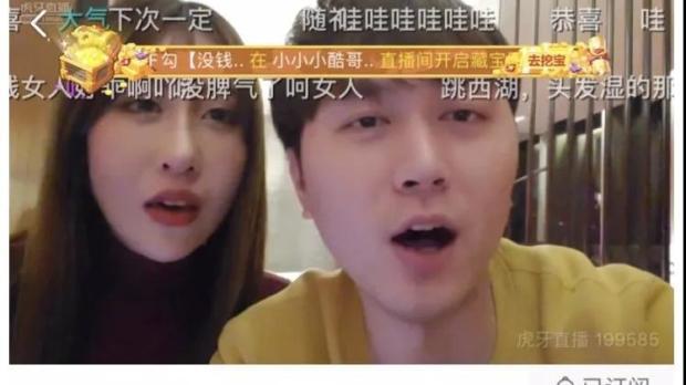 小酷与正经赵展开周星大战!组织与万八粉丝互攻不断!