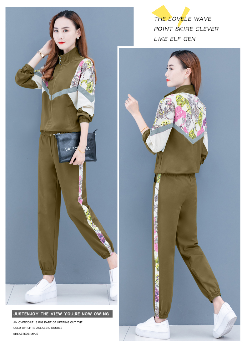 Clearance leisure sports suit women's spring and autumn 2020 new Korean version of the fashion color printing long sleeves thin two-piece set 59 Online shopping Bangladesh