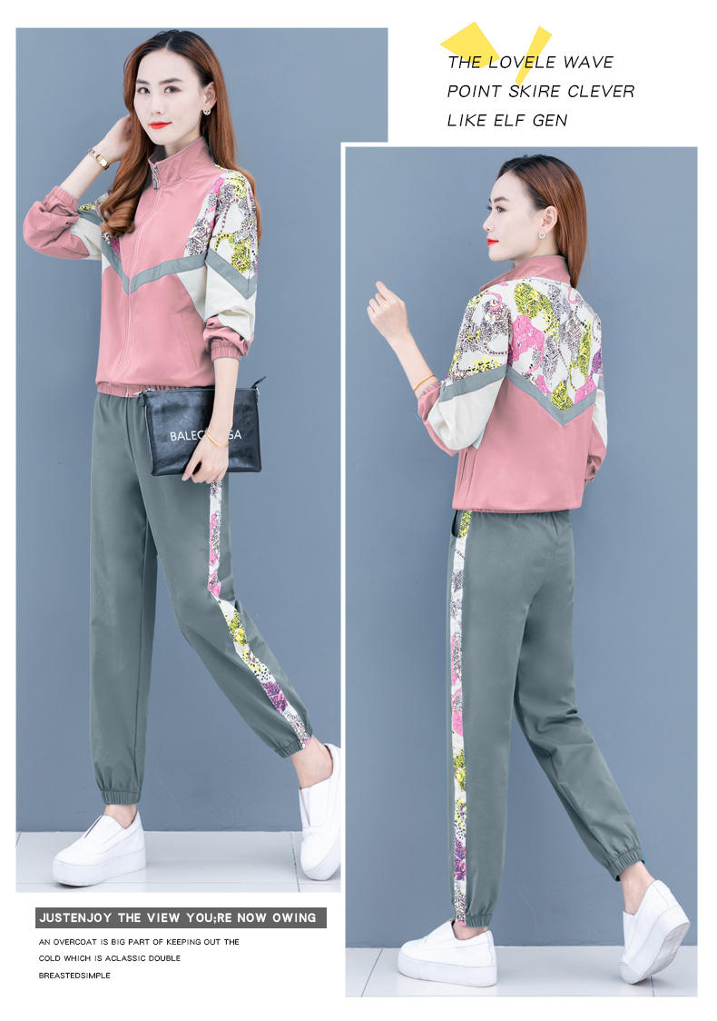 Clearance leisure sports suit women's spring and autumn 2020 new Korean version of the fashion color printing long sleeves thin two-piece set 55 Online shopping Bangladesh