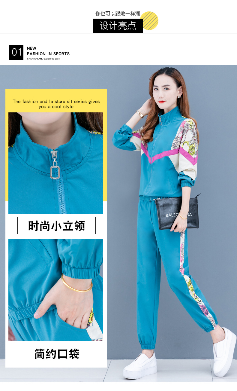 Clearance leisure sports suit women's spring and autumn 2020 new Korean version of the fashion color printing long sleeves thin two-piece set 44 Online shopping Bangladesh