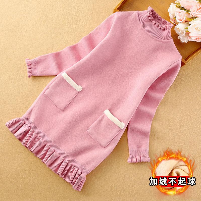 儿童毛衣女童淘宝优惠券