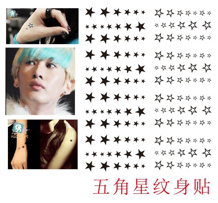 Usd 6 49 Pentagram Tattoo Sticker Star Tattoo Lihe Zai Ear Small