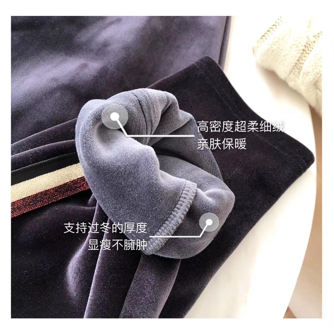 D5 chiếc quần thần ấm áp đôi quần nhung harem sọc lụa sáng cộng với quần nhung dày giản dị quần lỏng cà rốt nữ mùa đông