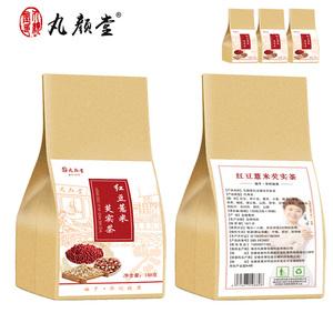 3袋丸顏堂紅豆薏米芡實茶 赤小豆薏米仁茶男女