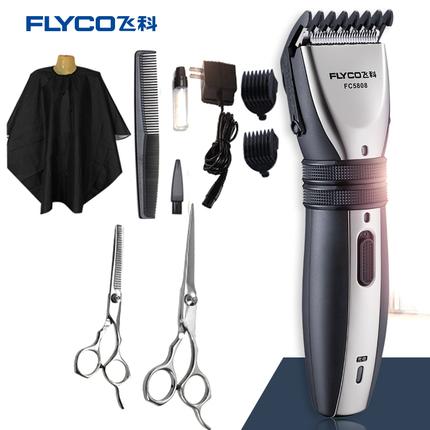 飞科理发器电推剪充电式电推子fc5808剃头刀成人家用儿童理发工具