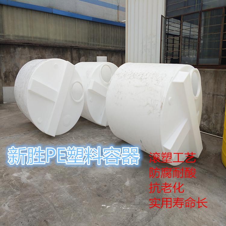 5000L / 5 tấn / 5 khối đáy hình nón xử lý nước thải - Thiết bị nước / Bình chứa nước