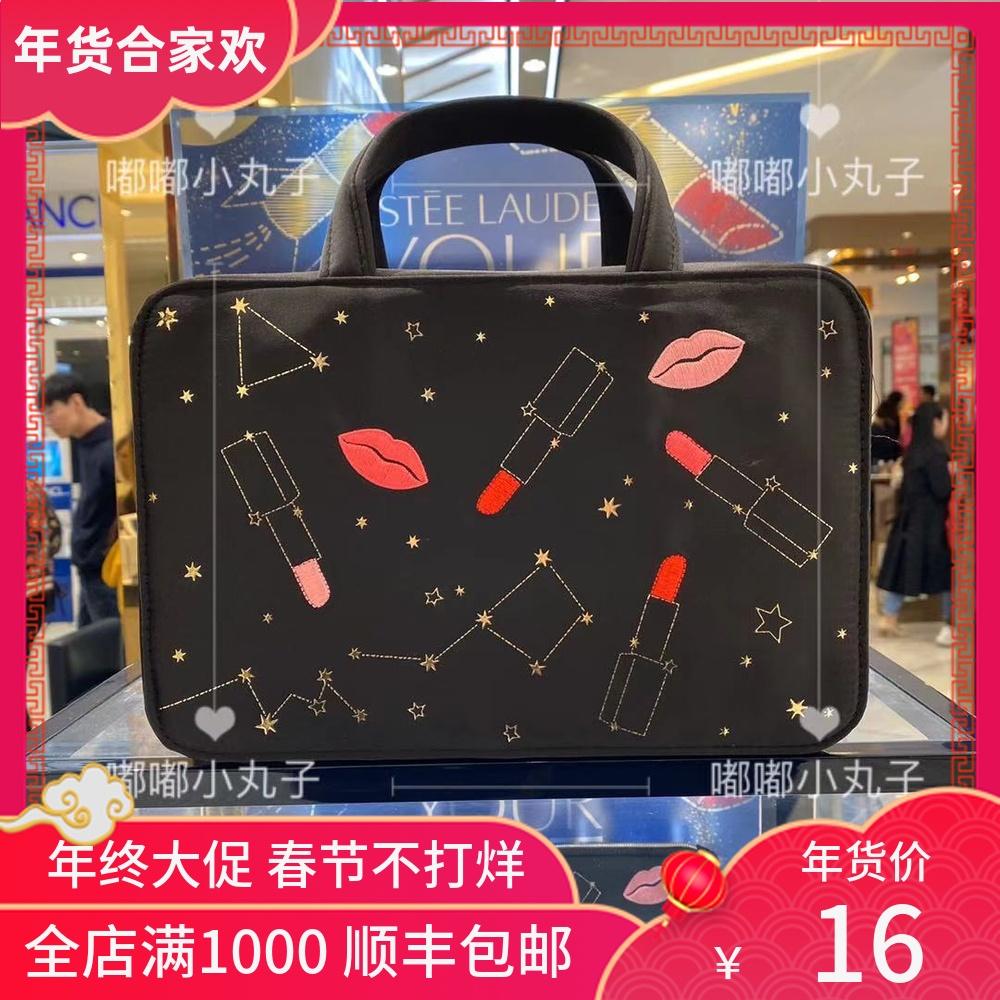 化妆包红色化v红色包贝壳手拿包赠品专柜包