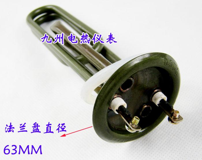 Тен Кипения электрическое отопление трубы Отопление трубы масштабе мощным водонепроницаемый Отопление 220v3000w