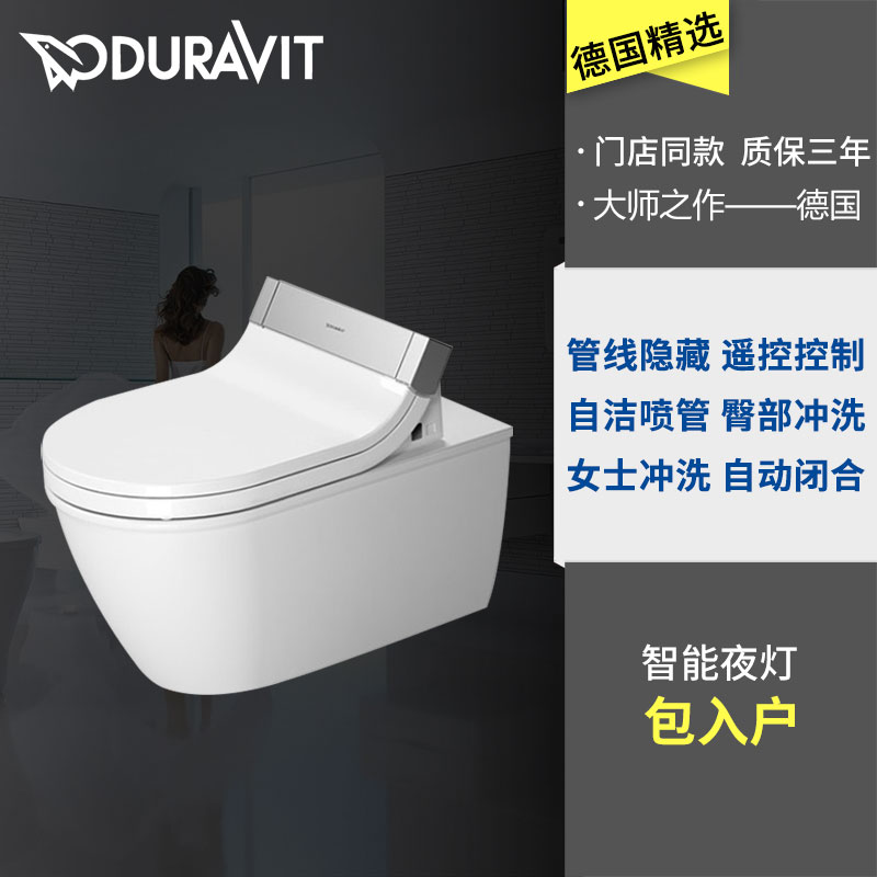 Wondrous Usd 5700 36 Duravit Toilet 254409 Beloved Hanging Toilet Forskolin Free Trial Chair Design Images Forskolin Free Trialorg