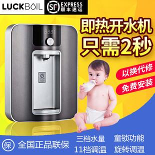乐开宝无胆速热饮水机壁挂温度可调管线机匹配小米净水器水盒子