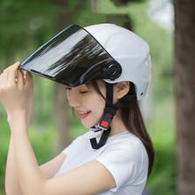 电动摩托车头盔男女四季通用电瓶车头盔