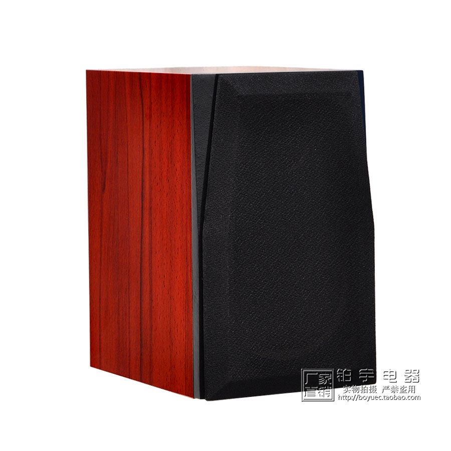 6 5 Inch Bookshelf Speaker Home HiFi Fever Surround Sound System With DIY Empty Box