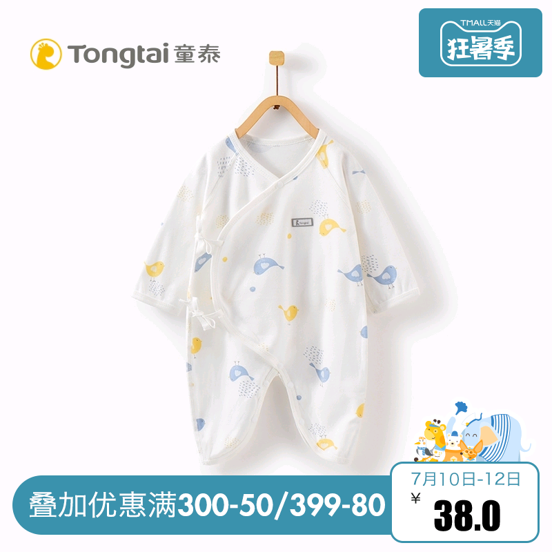 Tongtai's new newborn cotton butterfly clothing 0-3 months male and female babies wearing jumpsuit baby climbing clothes