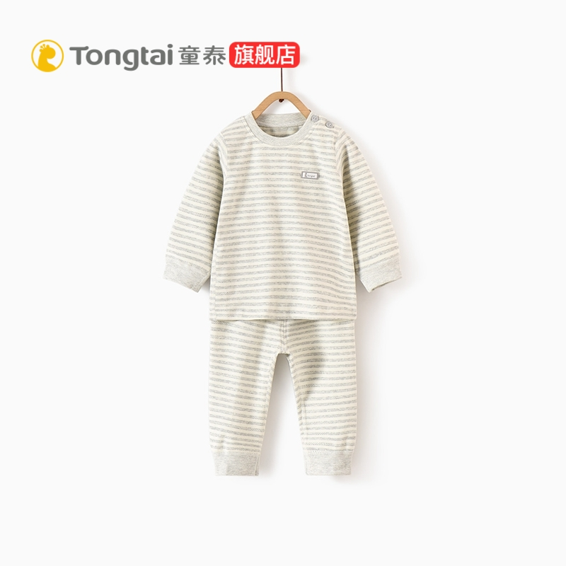 Tongtai 2019 autumn/winter new shoulder-wide pants set baby clothes male and female baby top pants home suit.