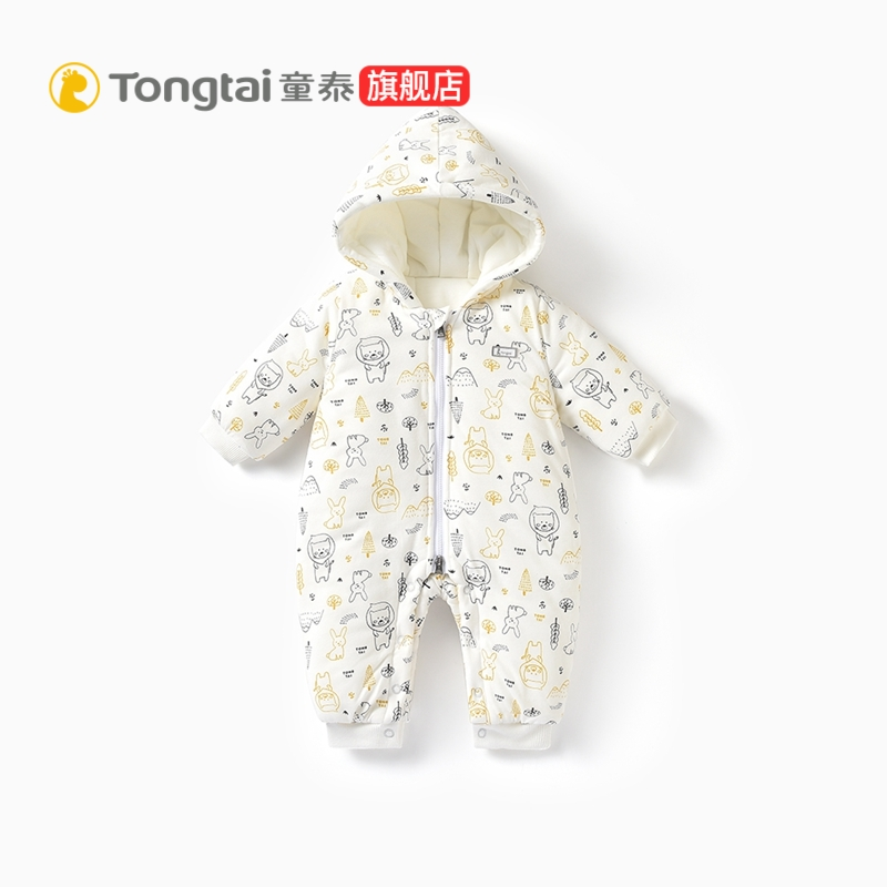 TongTai autumn and winter new baby clothes cotton thick jumpsuit 3-24 months of male and female baby jumpsuit.
