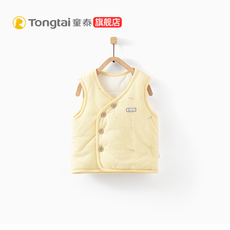 Tongtai 2019 autumn/winter new baby dress top 1-24 months of male and female baby thin cotton vest shoulder.