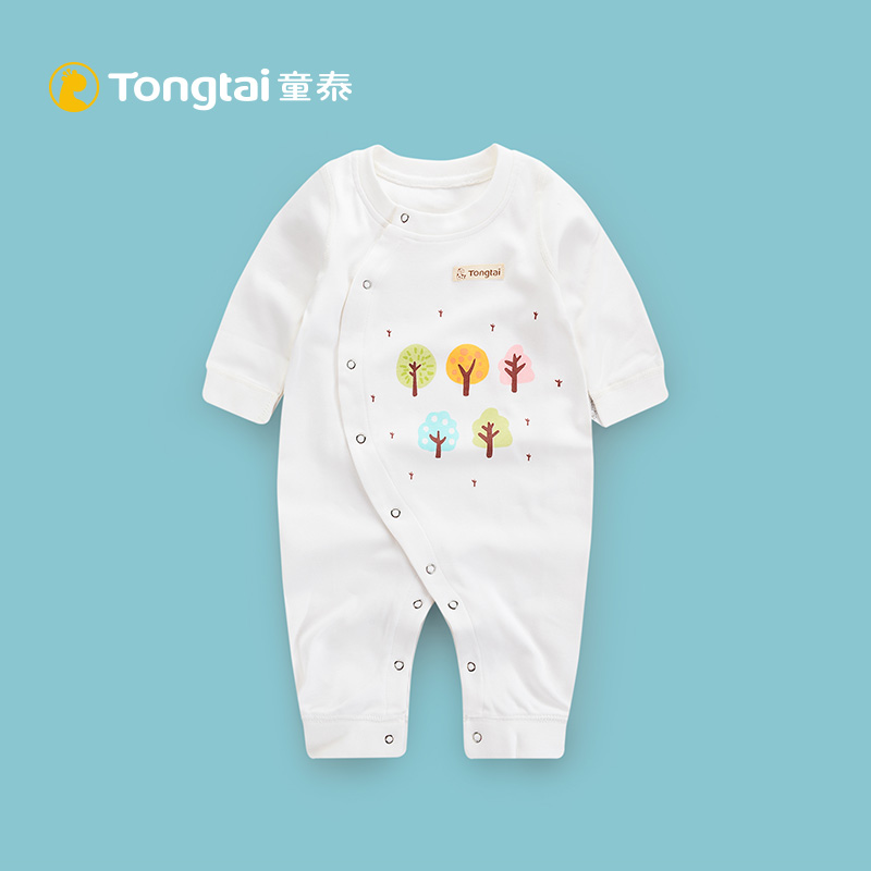 923aa943f USD 29.56  Tong Tai newborn clothes cotton baby conjoined men and ...