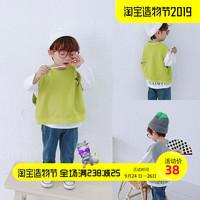 Детское детские Осенняя одежда толстовка 2019 новая коллекция корейская версия на мальчика Поддельные два верх Детская дикая иностранная рубашка дна