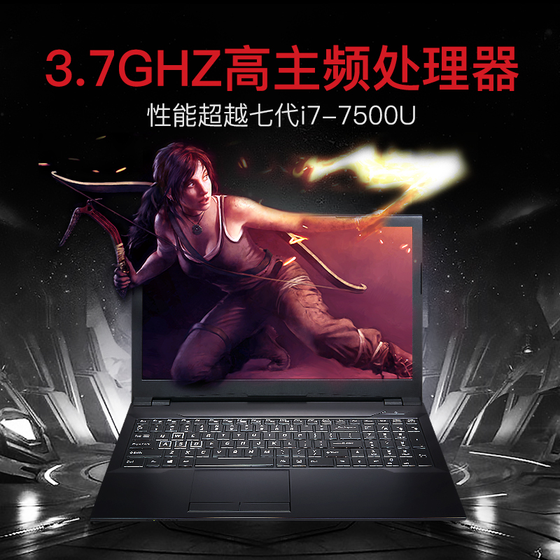ноутбук Hasee K670D-G4D5/T5/E5 GTX1050 Hasee