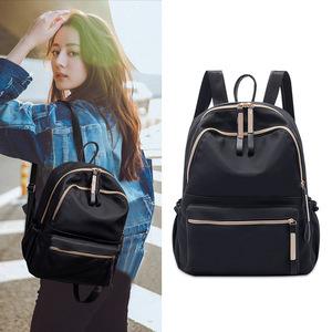 2021新款韩版潮流牛津布帆布背包旅行包