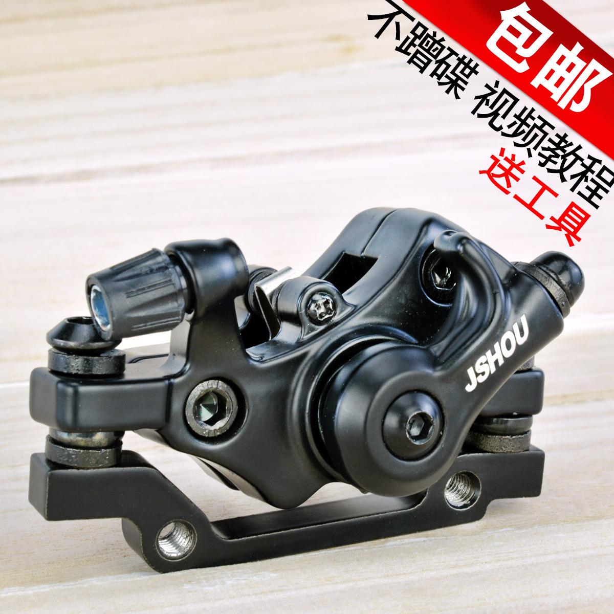 Велосипедный дисковый тормоз тормоз примерка поколение Электрический дисковый тормоз комплект обновленная Горный велосипед универсальный тормоз клип