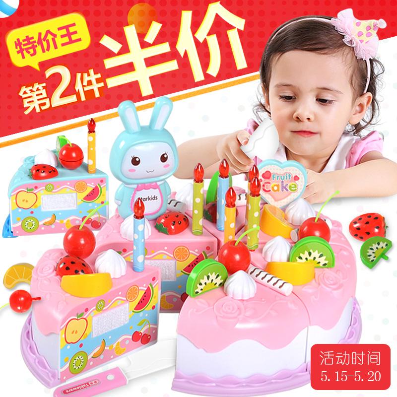 【 каждый день специальное предложение 】 живая домой домой вырезать торт ребенок игрушка ребенок моделирование музыка день рождения девушка установите