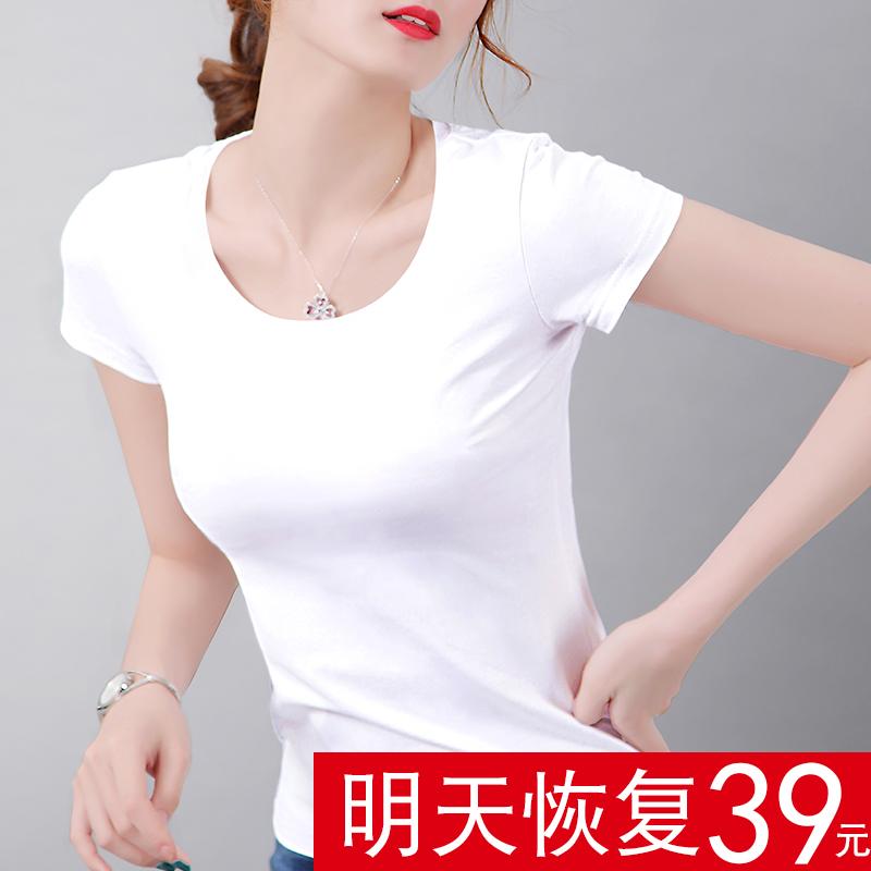 Чистый белый Футболка женская короткий рукав приталенный 2018 новая коллекция Лето было тонким чистый хлопок Дикая рубашка с половиной рукава верх Студентка одежды